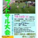 no2footsal_festival